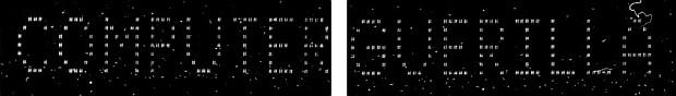 1983-11-08-COMPUTER-GUERILLA